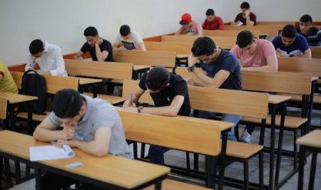 الاختبار الجامعي – الجزء الأول