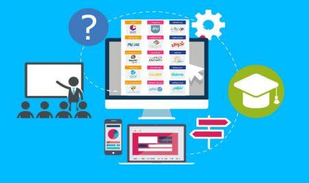 منصات التعليم الإلكتروني العربية المجانية